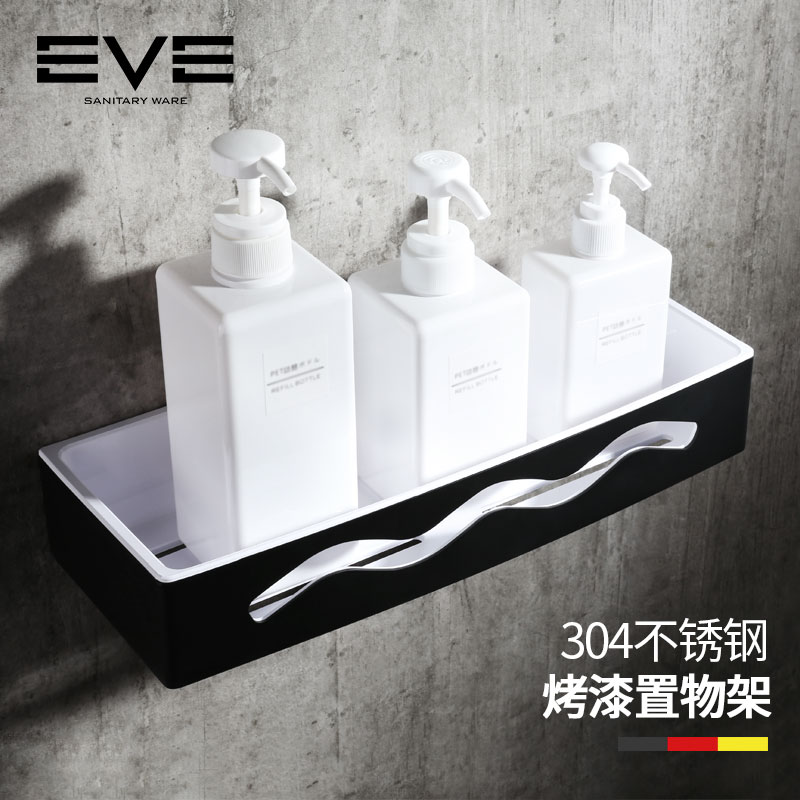 伊唯伊 304不锈钢卫生间浴室置物架厕所淋浴房长方形双层置物架