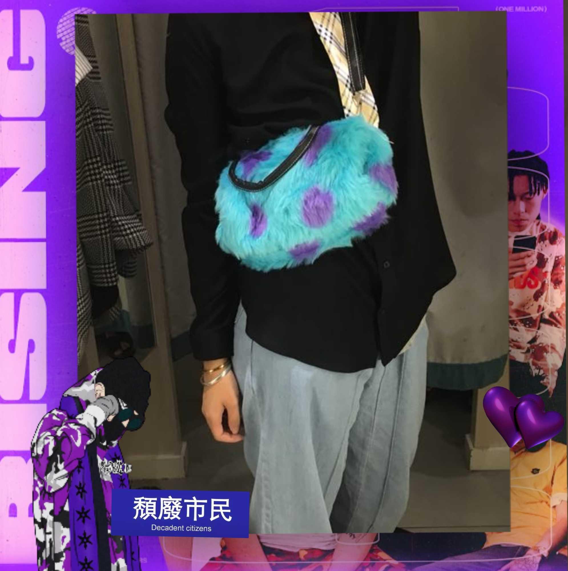 少女心宅基地原宿豹纹蓝紫土酷女孩蹦迪包手提包斜挎包包邮