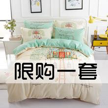 簡約純棉四件套全棉純棉4件套件公主風1.8m床上用品床單雙人被套4