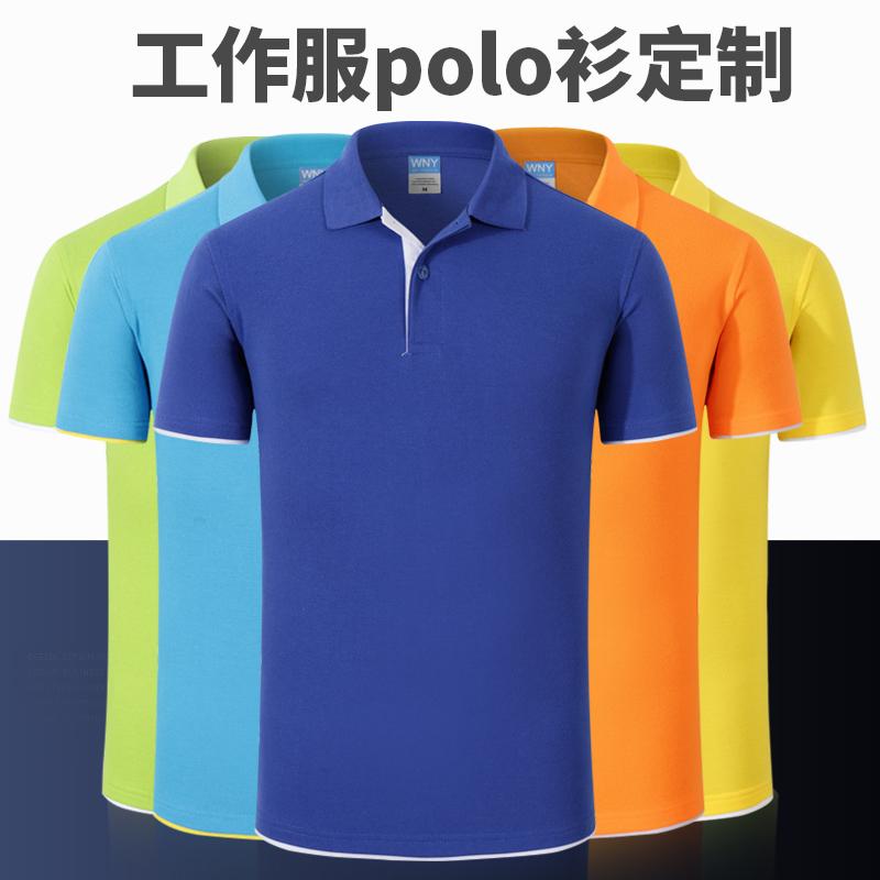 POLO рубашка сделанный на заказ работа одежда наряд T футболки работа одежда стандарт реклама культура из хлопок короткий рукав DIY печать инжир logo
