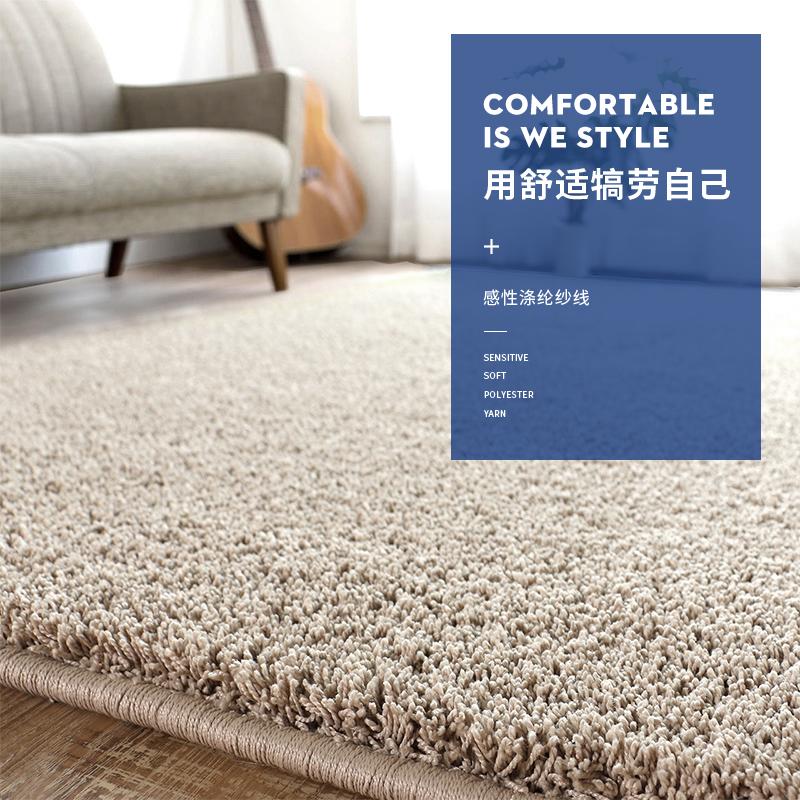 客厅茶几纯色简约长毛房间床边地毯买后点评