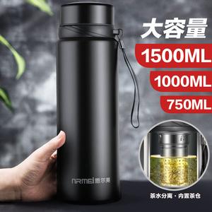 大容量304不锈钢保温杯男大号水壶便携个人专用泡茶杯水杯子1L