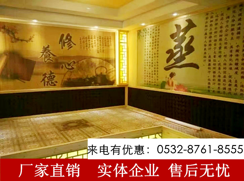 Qingdao perspiration room custom moxibustion perspiration room household tourmaline Enron nano perspiration room accessories