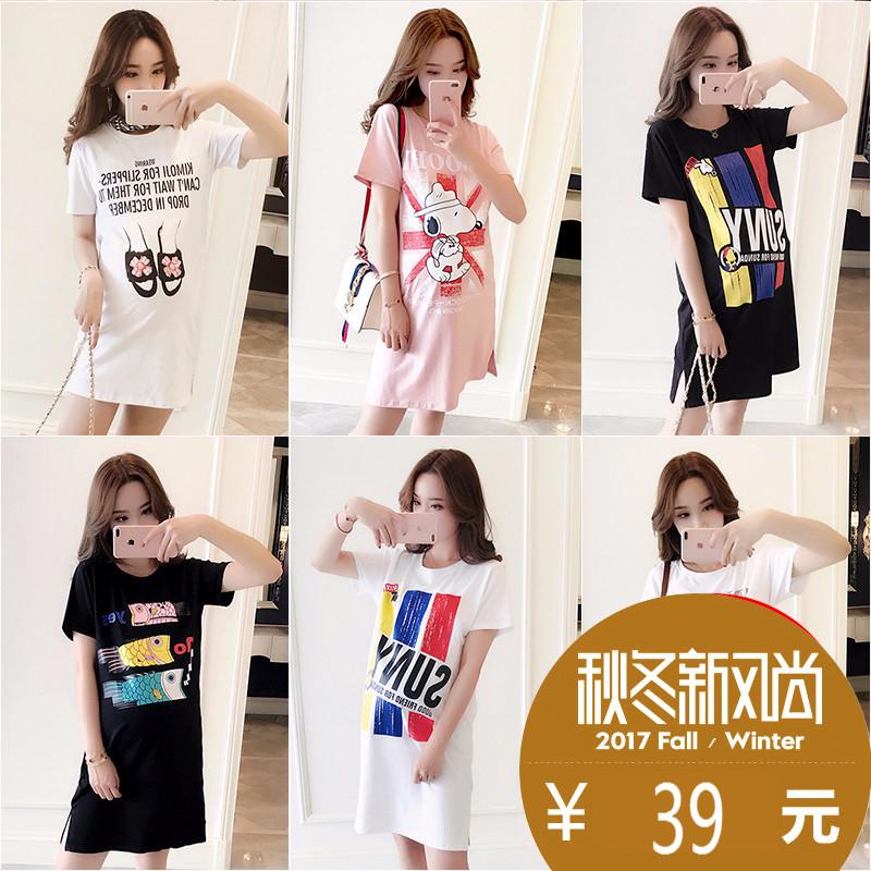 Беременная женщина T футболки 2017 новая девушка длина лето мода свободный хлопок корейский беременная женщина наряд летний костюм короткий рукав