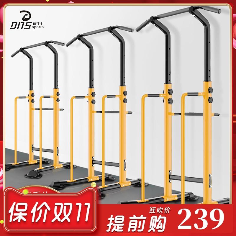 家庭運動單杠室內弔杠引體向上器家用健身器材兒童增高架小孩單桿