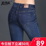 高腰牛仔裤女小脚长裤2021新款显瘦女士九分夏天薄款大码妈妈裤子