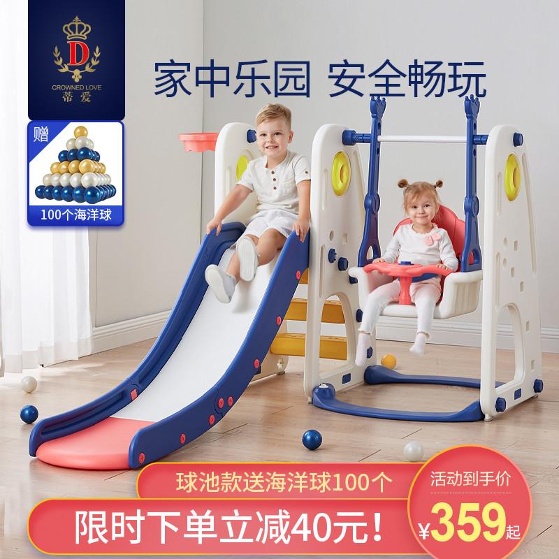 Детские игровые комплексы Артикул 575401619735