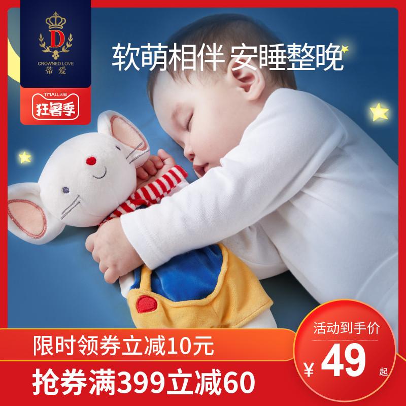 Игрушки для новорожденных Артикул 595155498602