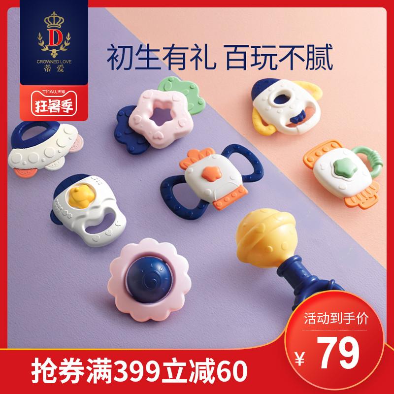 Игрушки для новорожденных Артикул 594731394415