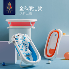 Tie Ai Baby Bath Bath Neonatal Large Foldable Bath Bath Household Baby Bath Barrel Products Can Sit and Lie