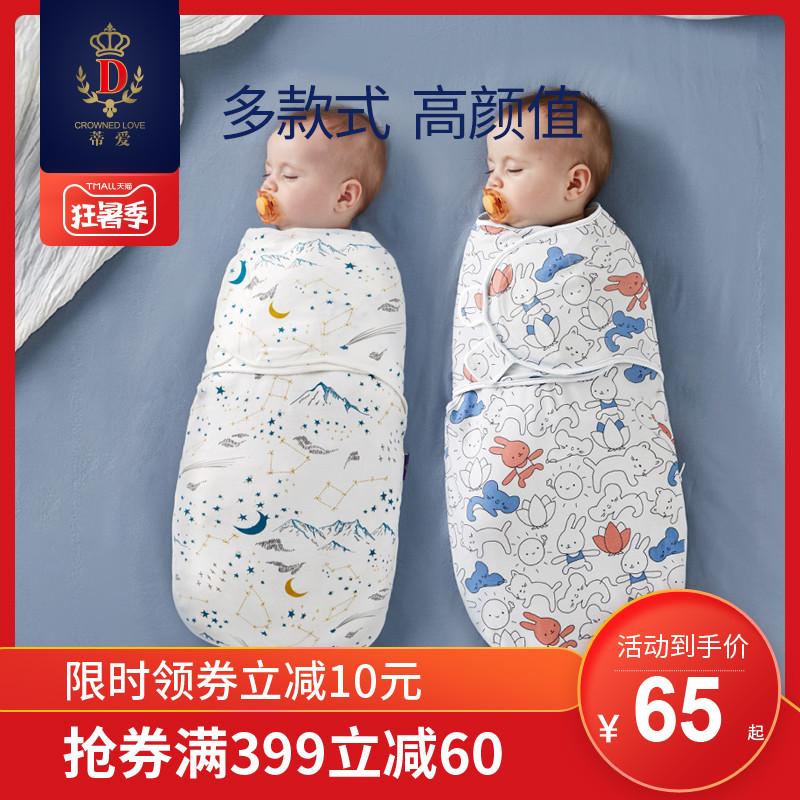 Товары для новорожденных Артикул 538879998290