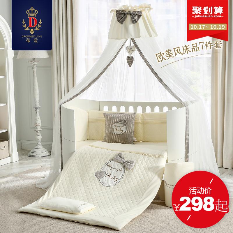 Стебель любовь кровать для младенца использование комплекты продуктов модель ребенок авария кровать вокруг новорожденных семь частей ребенок одеяло съемный