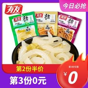 有友泡椒猪皮晶70g*2猪肉类零食