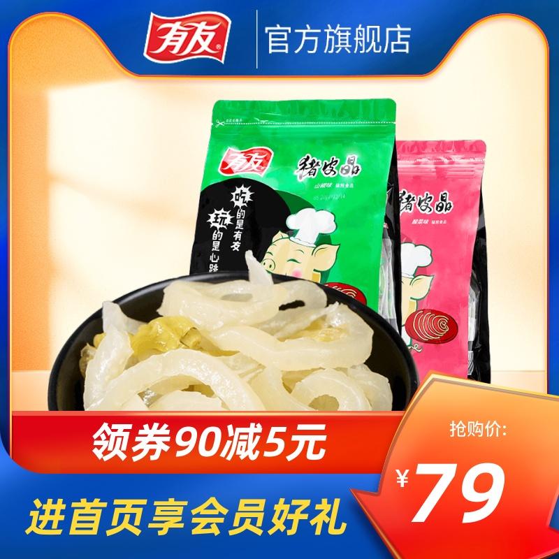 有友泡椒猪皮晶重庆特产猪肉类熟食下酒菜即食猪皮零食268g*3袋