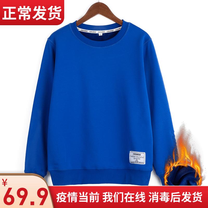 新款女圆领蓝色套头宽松长袖定制班服加绒加厚秋冬卫衣covea2020