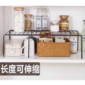 可伸缩铁艺置物架 厨房调料架收纳架家用简约落地式储物架