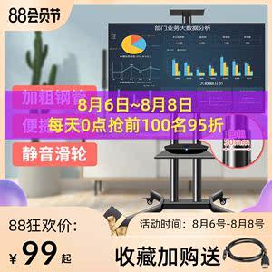 通用乐视创维小米挂架可移动电视机推车落地式支架43 55 60 65寸
