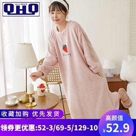 睡裙女秋冬加厚法兰绒冬天长款韩版甜美可爱珊瑚绒睡衣冬孕妇睡袍