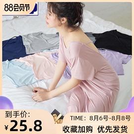 睡衣女夏性感莫代尔薄款连衣裙夏季大码宽松长款莫代尔棉女士睡裙