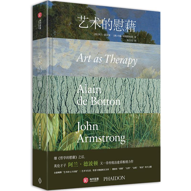 Книги об искусстве Артикул 615757472627