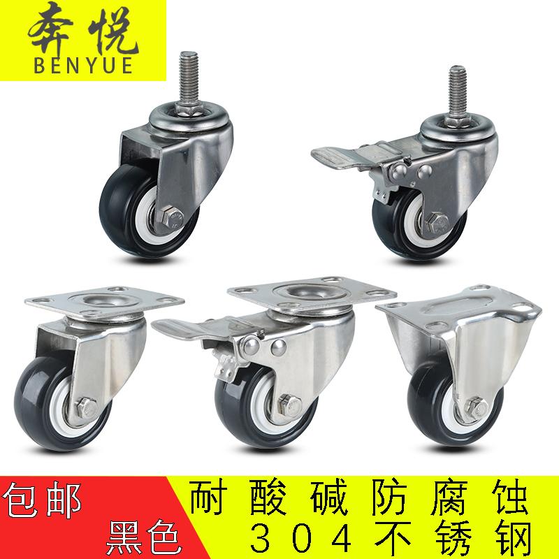 1.5-2寸304不锈钢脚轮重型聚氨酯静音工业万向轮刹车轮手推车轮子