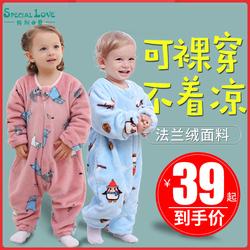 儿童睡袋婴儿秋冬季款四季通用加厚宝宝分腿春秋薄款中大童防踢被