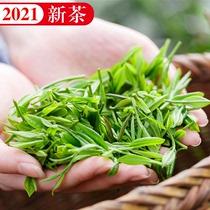 250g新茶办公茶明前春茶口粮茶富锌富硒茶叶散装2018贵州毛峰绿茶