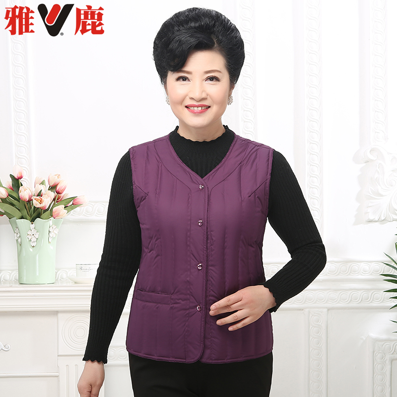 Yalu new middle-aged and old ladies feather waistcoat and short waistcoat for mothers wearing thin inner gallbladder in winter