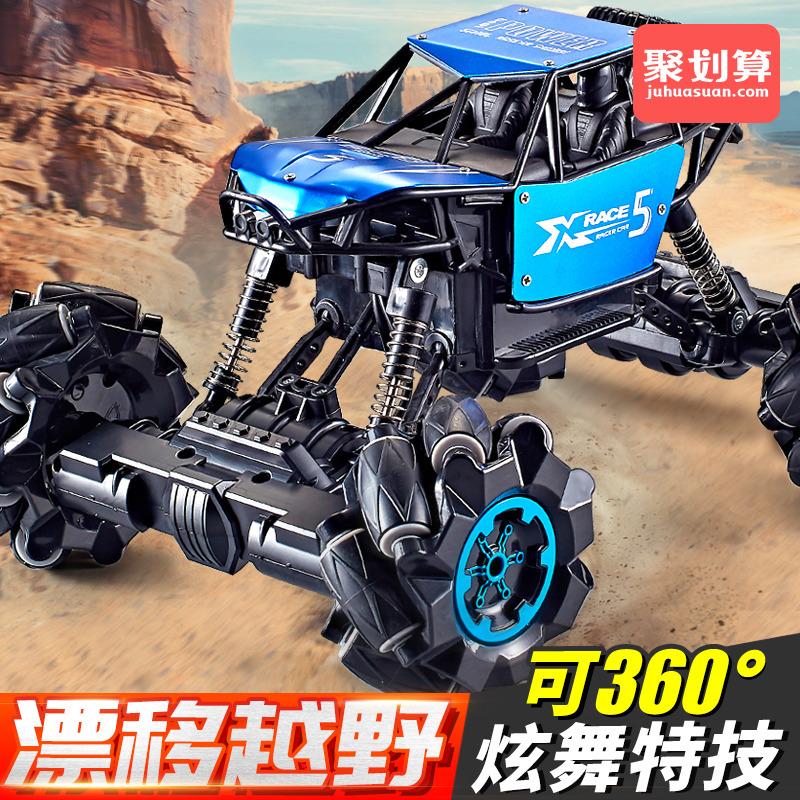 超大越野车四驱高速无线充电动赛车