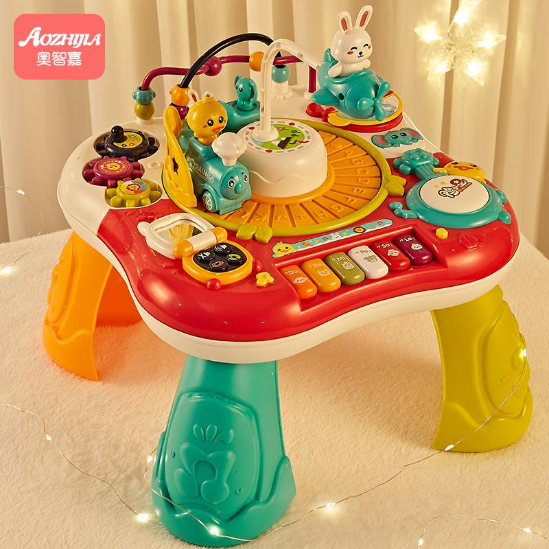 早教游戏桌幼儿童多功能台婴儿玩具质量好不好