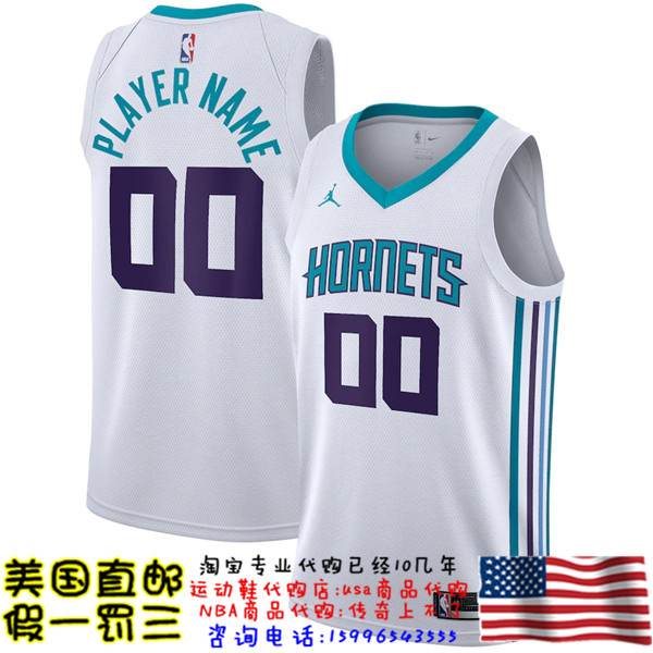 Us direct mail Hornets swingman fan edition League 21 season custom name custom mens jerseys