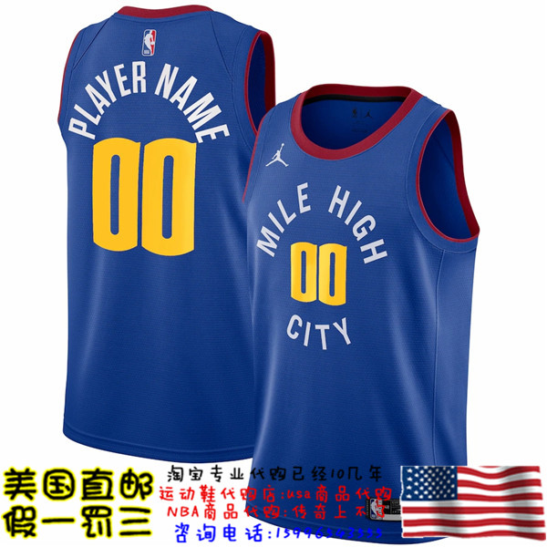 The U.S. buys Nuggets swingman fans version to announce the customized mens jerseys for the 21st season