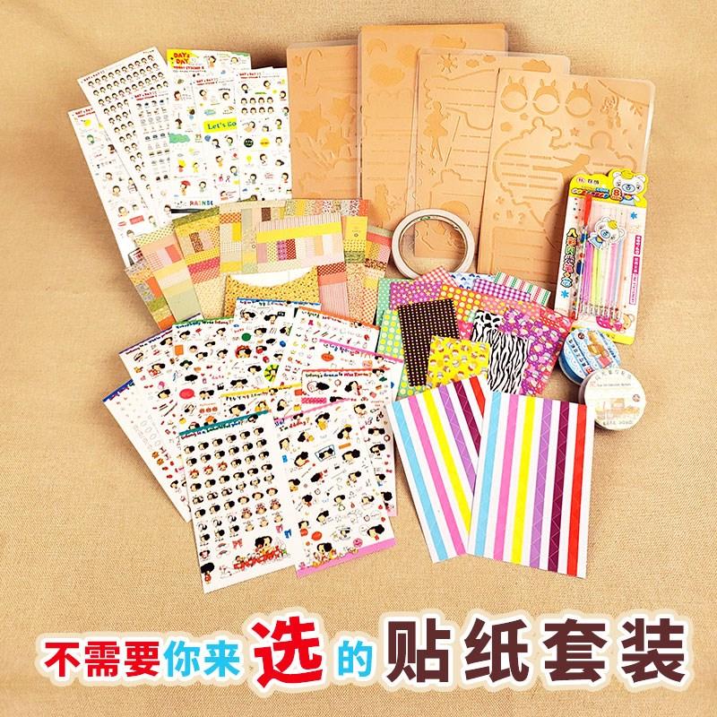 Adhesive album tools materials DIY hand baby childrens home stickers DIY photo album accessories set