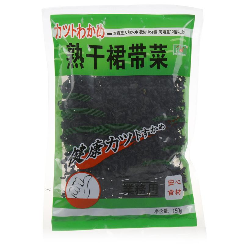 日韩寿司料理材料裙带菜 海带芽 方便熟干裙带菜 150克 拍10包邮