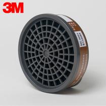 3m3301CN3001CN活姓炭滤毒盒喷漆化工32001201防毒面俱过滤盒