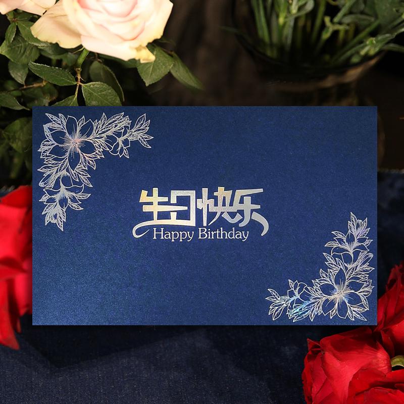 生日贺卡定制高档员工节日创意卡片祝福国庆圣诞中秋节感恩感谢卡
