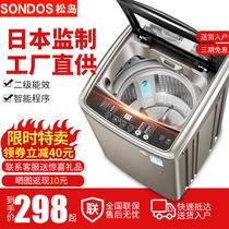 惠普生活迷你小洗衣机小型全自动家用杀菌宝宝婴儿童洗脱一体带甩
