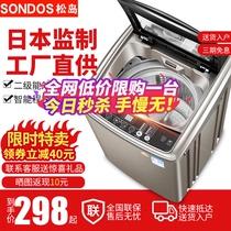 家用小型双桶双缸波轮特价包邮公斤大容量洗衣机半全自动8金帅
