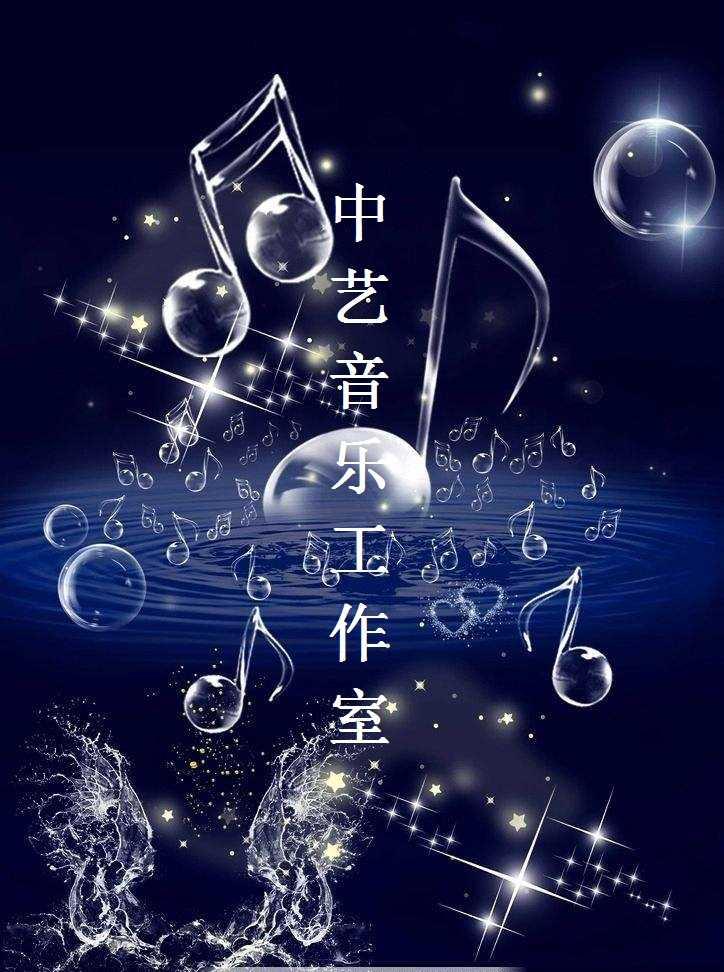 Музыка производство сделать песня компилировать песня лифтинг настроить гриль спектр звуковая частота иметь дело с звук ножницы редактировать
