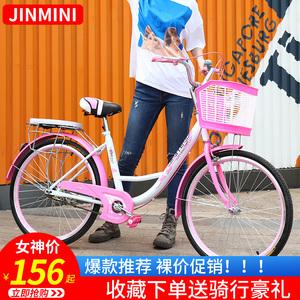 自行车女士成年人车男代步轻便学生用复古通勤淑女式普通老式单车