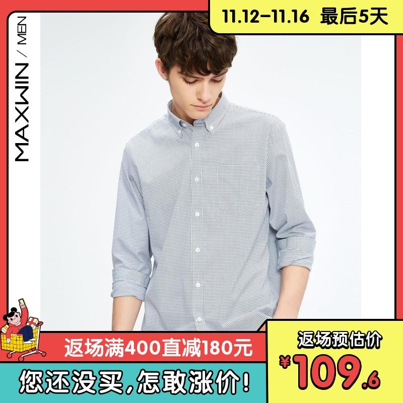 河北福彩快三开奖结果走势图 下载最新版本安全可靠