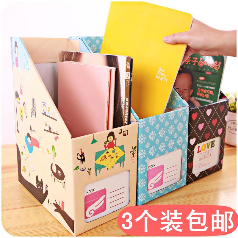 3个装 创意桌面书本文件夹收纳盒办公室纸质书架学生书立盒资料框