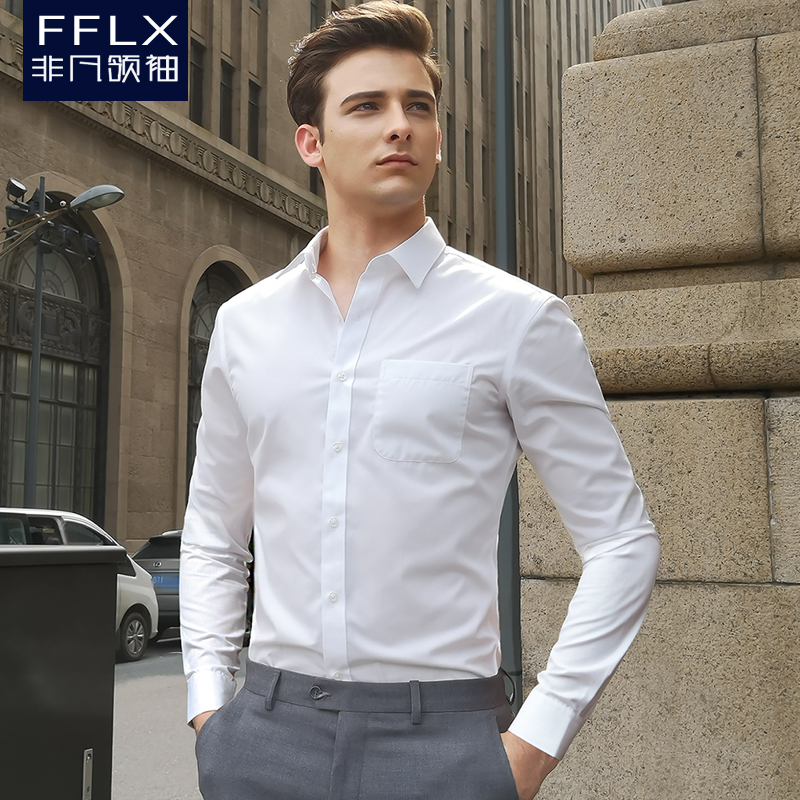 白襯衫男長袖修身免燙商務正裝職業工作上班春季伴郎西裝襯衣白色