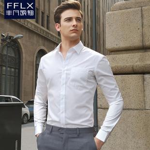 白衬衫男长袖修身免烫商务正装职业工作上班秋季伴郎西装衬衣白色图片