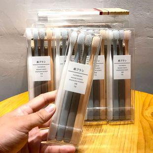 日本MUJI无印良品牙刷四支装极简软毛小头男女通用便携式旅行套装