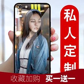 苹果6splus手机壳私人定制照片iPhone6自制diy六6s自定义图案来图定做自己图片订做6p订制制作玻璃镜面plus套