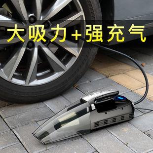 车载吸尘器充气泵汽车用无线充电强力专用车内家两用大功率四合一品牌