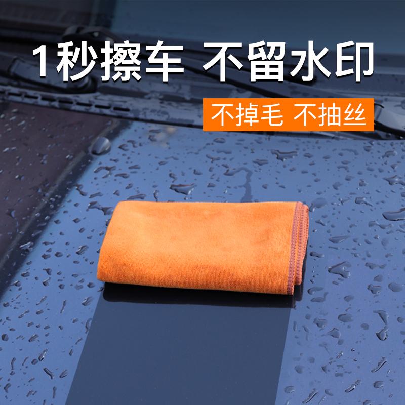 洗車毛巾不掉毛擦車布專用巾汽車車用吸水加厚不留痕內飾清潔用品