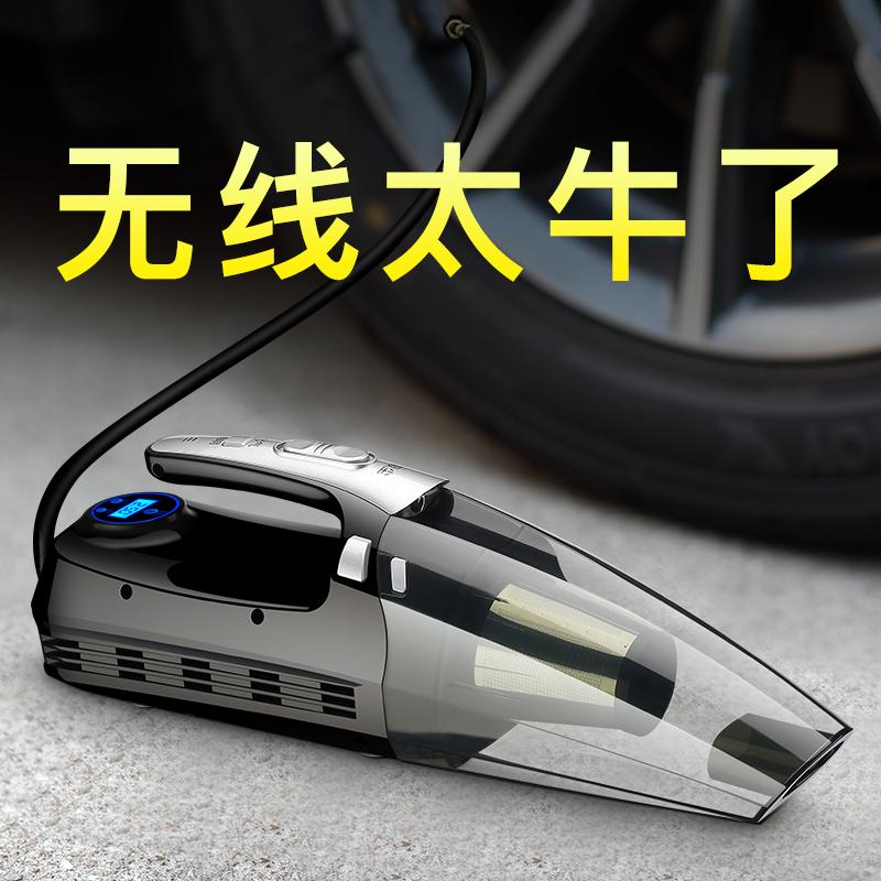 车载吸尘器充气泵汽车用无线充电强力专用车内家两用大功率四合一 thumbnail