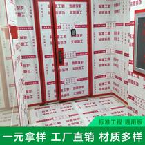 裝修鋪地面瓷磚地磚保護膜家裝室內成品地膜地板一次姓防護墊家用